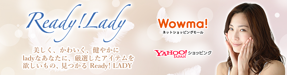 Ready!LADY Wowma!店